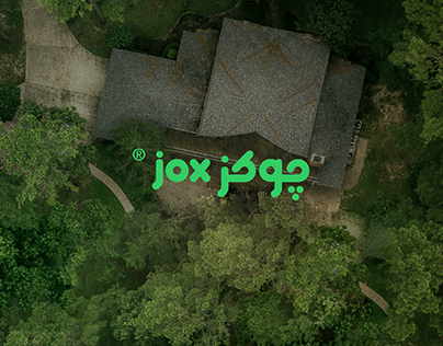 jox ®
