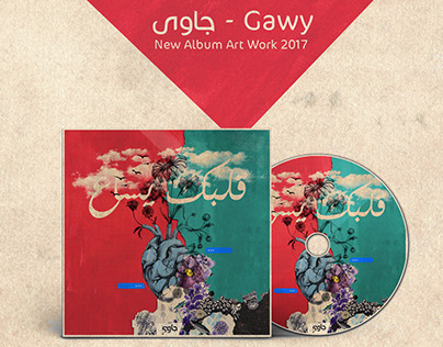 Gawy Band - Artwork