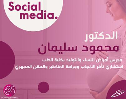 SOCIAL MEDIA CAMPAIGN( obstetrics & gynecology clinic )