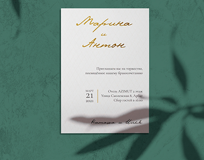 Wedding invitation   Свадебное оформление