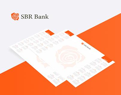 SBR Bank - Printed Desk Pad