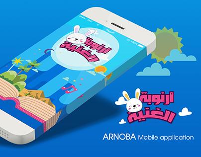 Arnoba mobile application