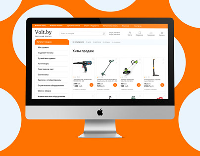 Volt — Website for a hardware store