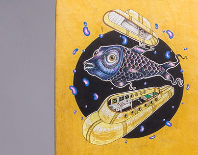 Fish Tank - Recycled Skateboard