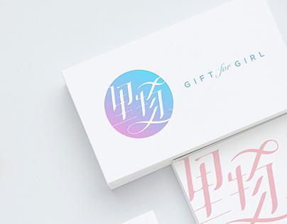 Girl's Gift