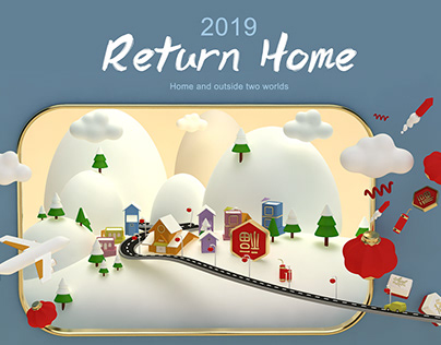 Return Home in The Chinese Spring Festival-for C4D