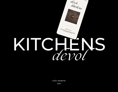 deVOL e-commerce webdesign