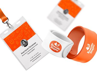 Логотип и фирменный стиль для благотворительного фонда