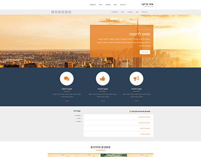 WordPress Responsive Theme RTL