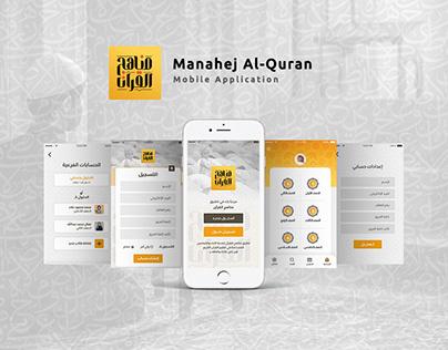 Manahej Al-Quran App