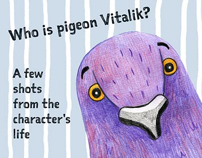 Pigeon Vitalik