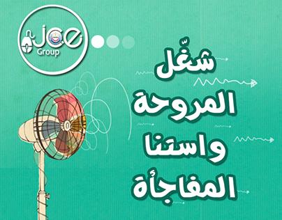 JCE Group-Social Media