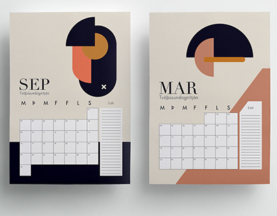 Organising calendar for 2019