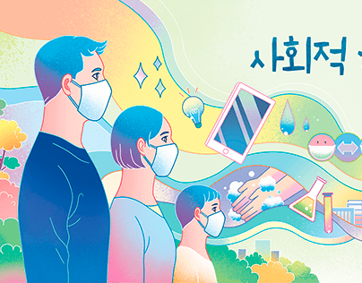 Signboard illustration For National Medical Center