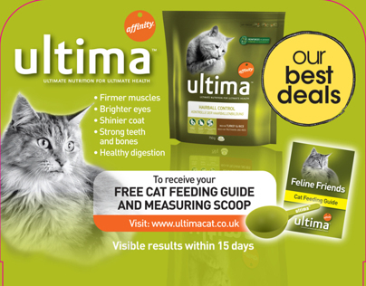 Ultima - Point-Of-Sale