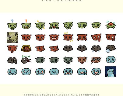 gecko emoji