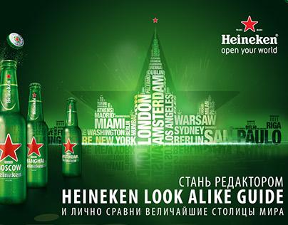 Heineken Promo