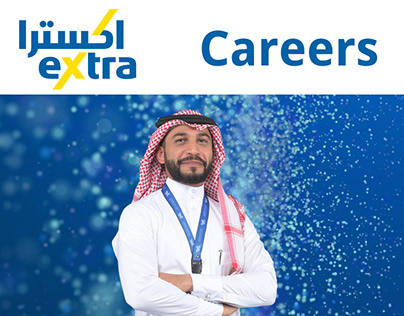 eXtra Careers