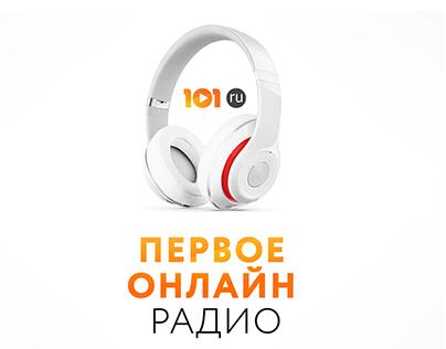 101.ru