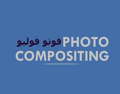 car compositing