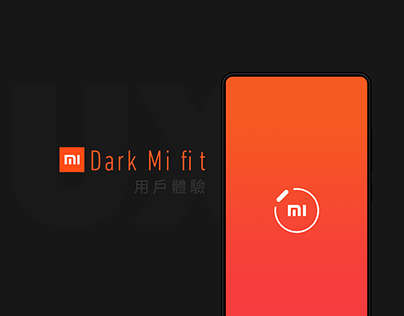 Design - MiFit App Black version