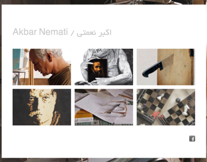 Akbar Nemati's website