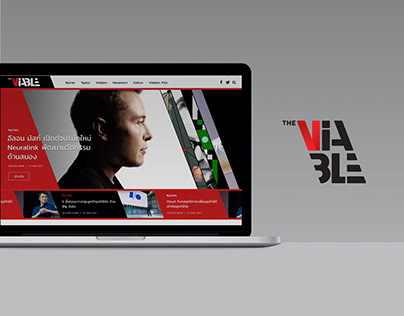 THE VIABLE Website