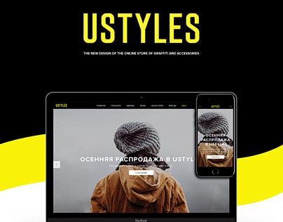 Ustyles — web case