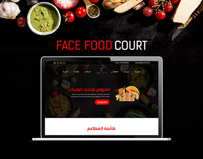 Face Food Court UI / UX Design