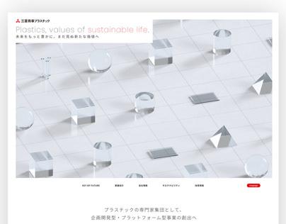 3DCG Concept Art (HP MAIN VISUAL)