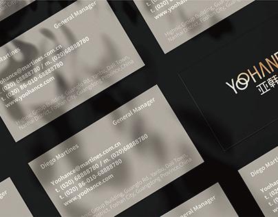亚韩品牌视觉设计   Yoohance Brand Visual Design