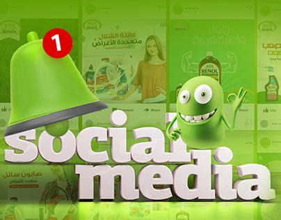 Royal Clean Social Media