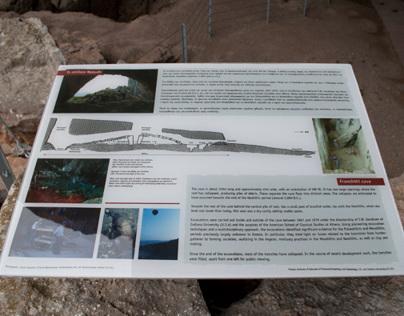 Σταντ σήμανσης για το αρχαίο σπήλαι