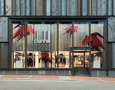 Alfred Dunhill Hong Kong, Lee Garden 2020 Facade Visual