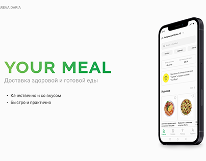 Mobile App Your Meal