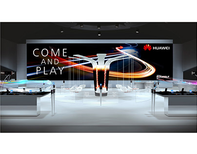CES EXPO HUAWEI