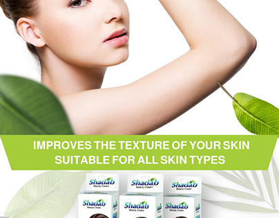 Skin Beauty Cream Poster Design