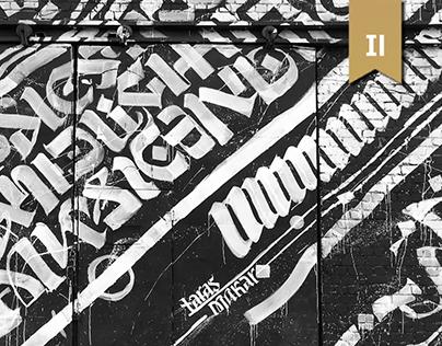 Calligraffiti collection. Set 2