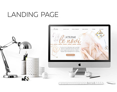 Landing page for tailoring atelier