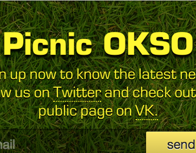 Signup page for a picnic