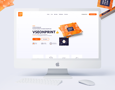 Landing page for printing
