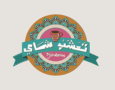 Ta3ashbshay