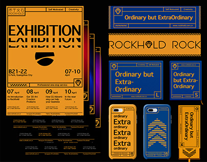 ROCKHOLD Branding