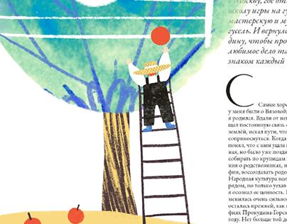 Illustrations for Seasons №60 Summer