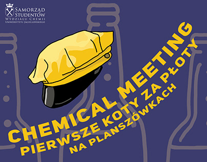 University poster for chemical meeting