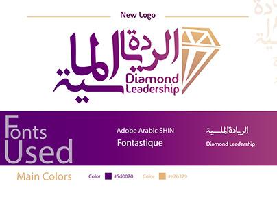 Diamond leadership logo design