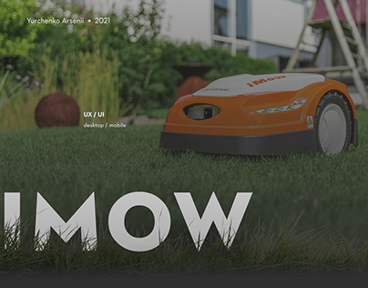STIHL | Робот-газонокосилка IMOW