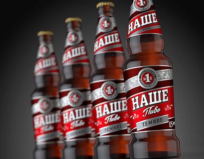 """""""НАШЕ"""" - beer"""