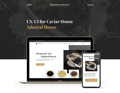 UX/UI design for Caviar House Admiral Husso