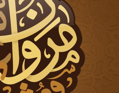 Marwan Ashour Logo's and identity